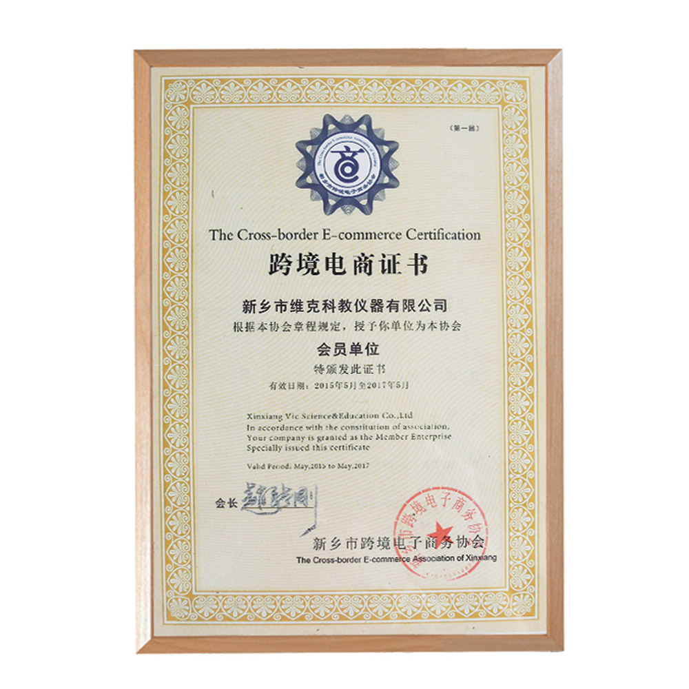 Xinxiang Vic Science And Education Co.,ltd